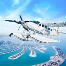 Dubai Sea Plane Flight (Small)