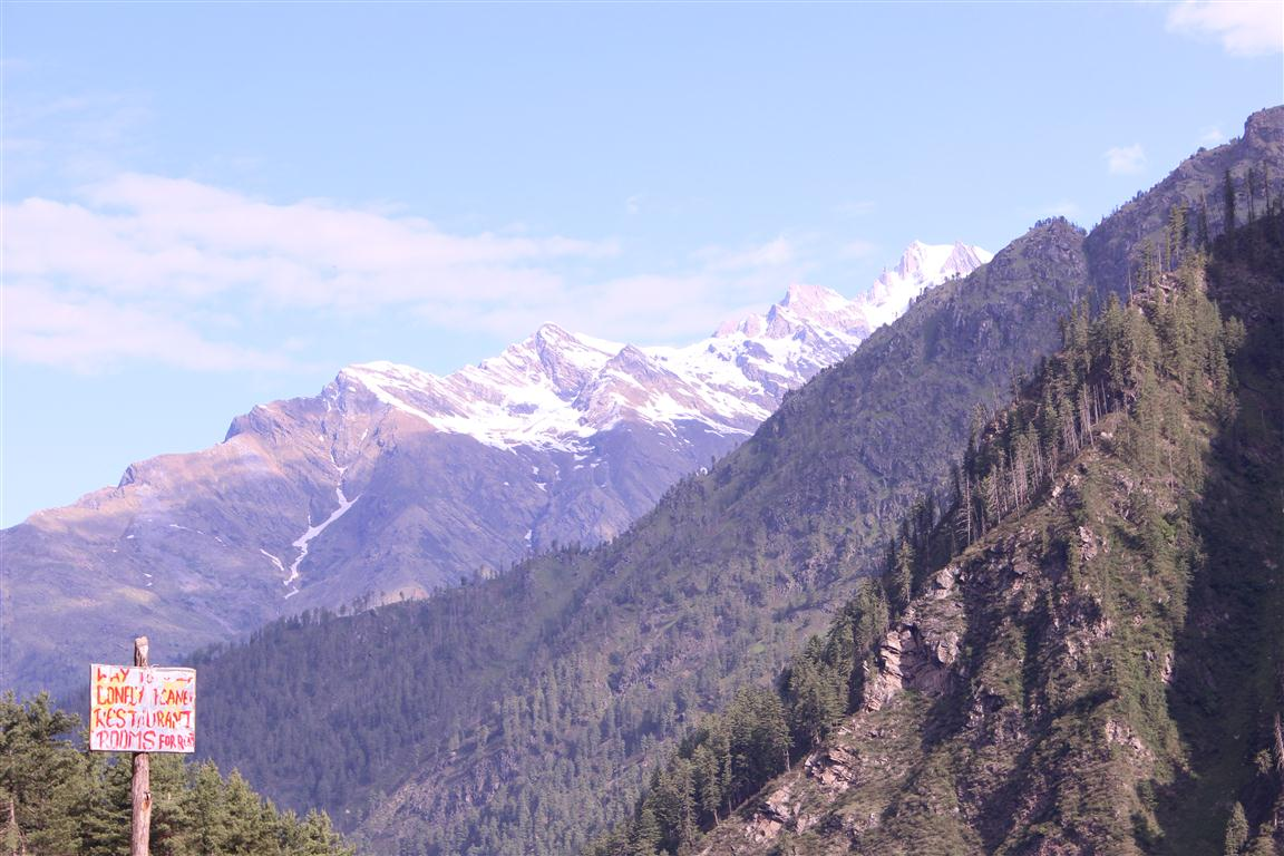 KHEERGANGA (Medium)