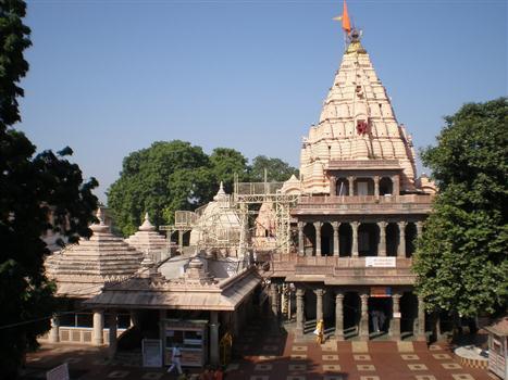 Mahakaleshwar Temple (Custom)